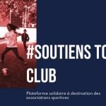 Soutiens ton club, opération solidaire