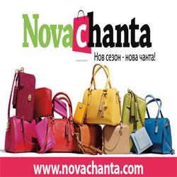 Посети NovaChanta.com - онлайн магазин за дамски чанти!