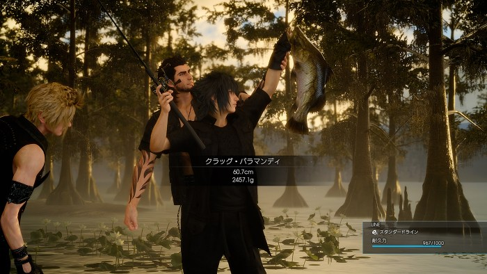 ffxv_tgs_170915_screenshot_fishing_online_1442488231