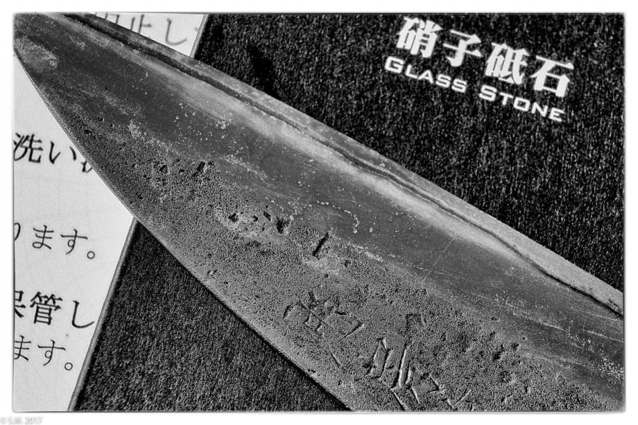 Fuji – Hocho – GAS – Togishi