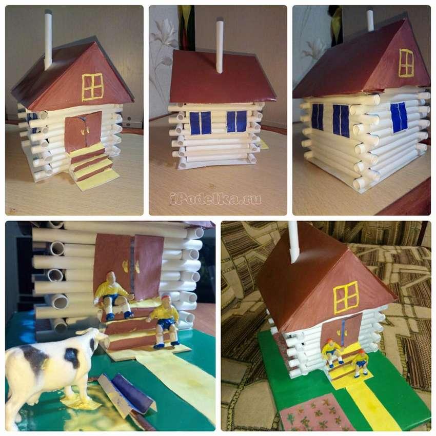 дом из бумажных трубочек