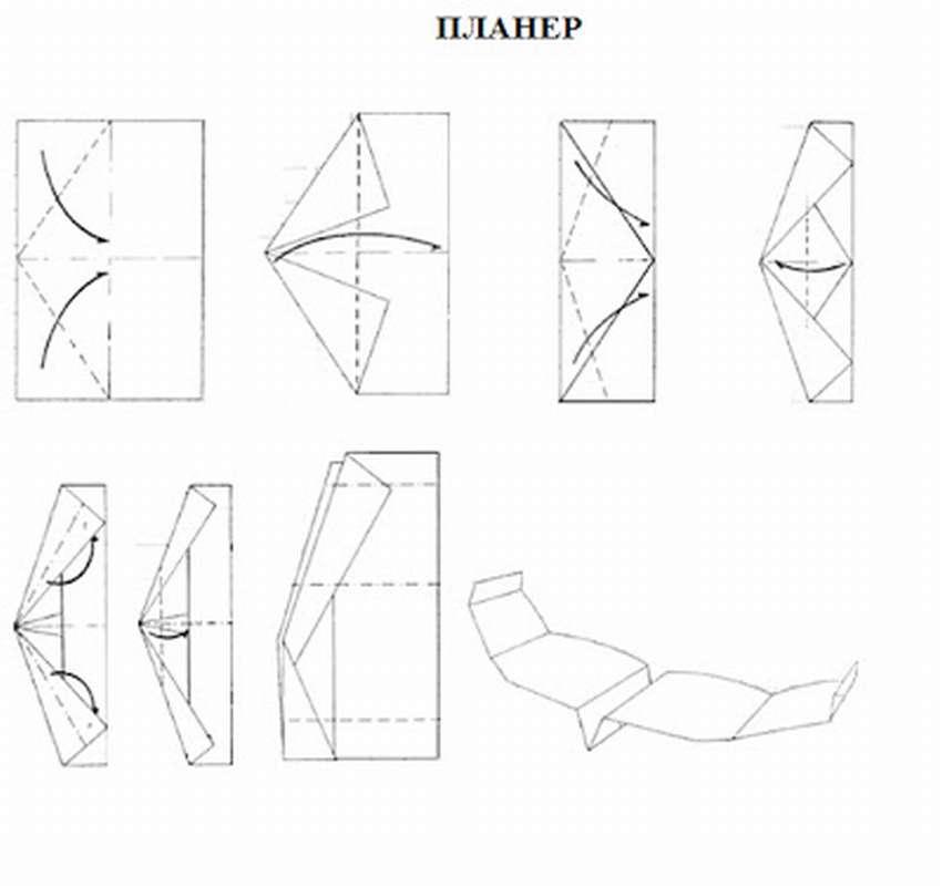 бумажный самолетик планер