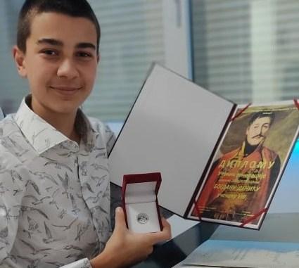 "OŠ ""Vožd Karađorđe"": Bogdan Denić, đak generacije"