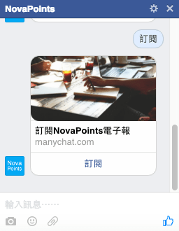 manychat_card_user_view