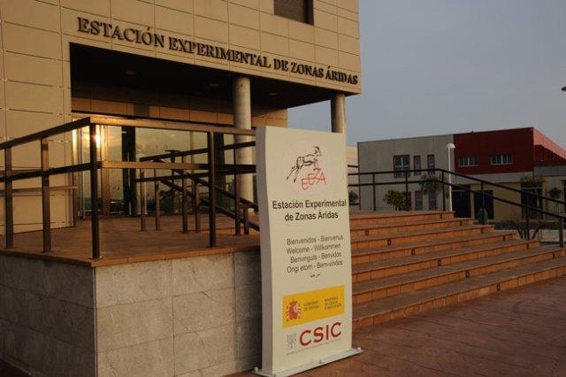 Sede de la EEZA en el campus de la UAL.
