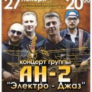 20111127_0