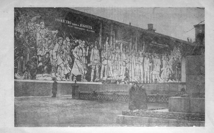 Памятник героям революции Новосибирск панно художник Чернобровцев