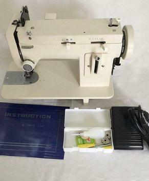 KOBE Portable Walking foot  SEWING MACHINE - Includes Case.