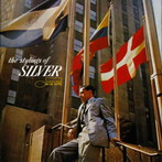 Horace Silver, 'The Stylings of Silver' (Blue Note, 1958)