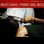 Miles Davis, 'Porgy and Bess, (Columbia, 1958)