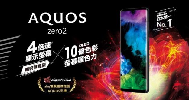 Sharp Aquos Zero 2 price finally revealed - it is $730