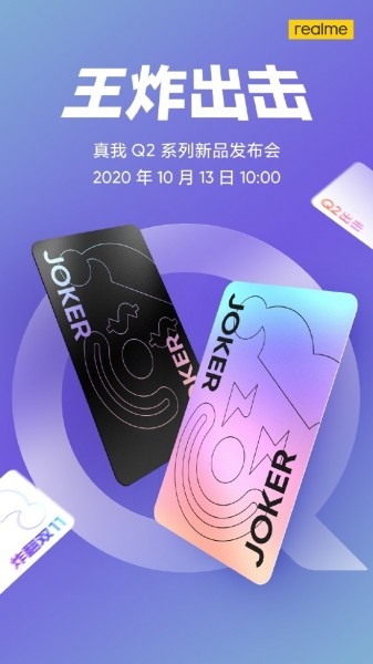 It's official: Realme Q2 series smartphones will be unveiled on October 13
