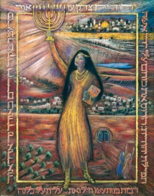 Image result for hebrew woman Sarah painting