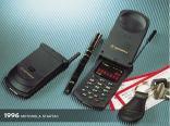 ponsel1996