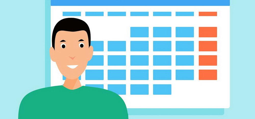 календарь поставок