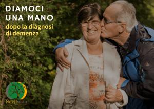 """Foto della campagna raccolta fondi """"In Cammino"""""""