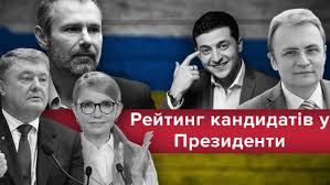 Конкурентом Юлії Тимошенко у другому турі президентських виборів може стати Володимир Зеленський