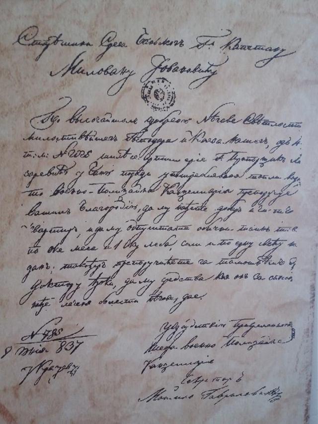 Prvi turista u Srbiji ugošćen u Sokobanji pre 180 godina