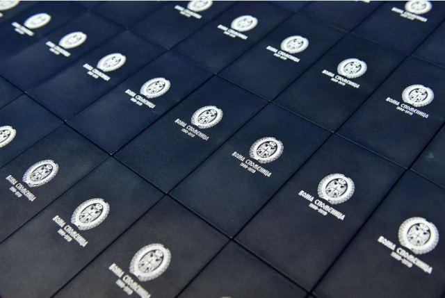 Spomenice; Foto: Ministarstvo odbrane Republike Srbije