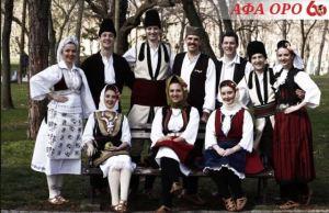 Zajednički koncert folklornih veterana u Nišu; Foto: SKC Niš
