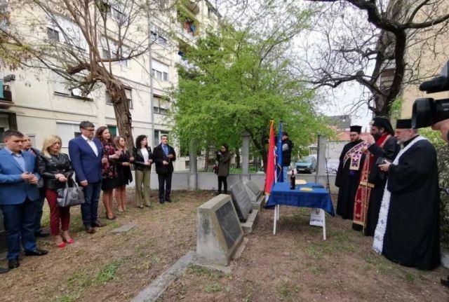 Dan sećanja na građane Niša stradale u nacističkom bombardovanju 8. aprila 1941.