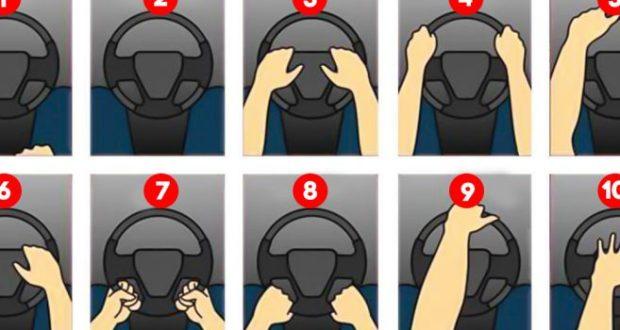 Опитни шофьори твърдят че познава на 100%. Кажи ни как държиш волана и ще ти кажем какъв човек си!