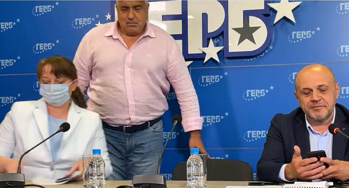 Борисов нахлу на брифинга на ГЕРБ и вдигна Сачева от стола: Балканите няма да имат друг лидер като мен
