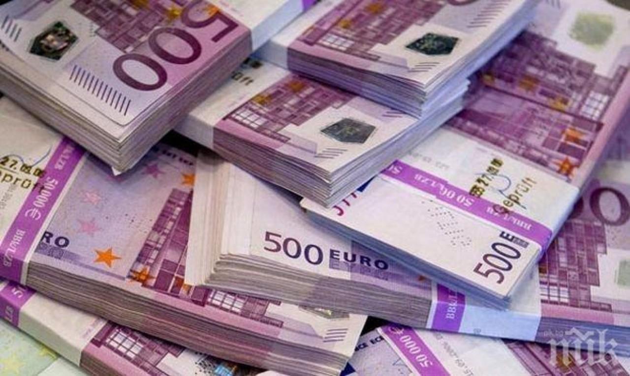 Вижте какво ще се случи, ако преминем от лев към евро