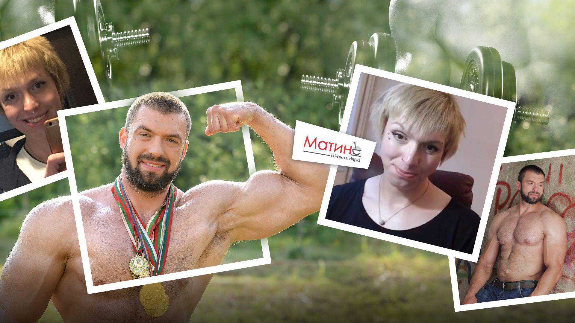 Културистът Тихомир, който вече е Мелиса, отново шокира с новина /Снимка/