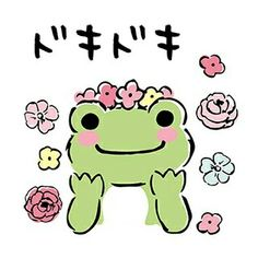 frog drawing frogs aesthetic transparent emoji flower pickles toad indie doodles line drawings hello draw sticker stickers tagged wallpapers kitty