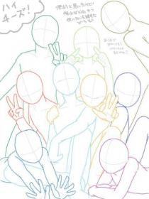 ok just a FYI im going to do a group pic of ALLL my OCs so