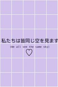 aesthetic purple lavender pastel japanese wallpapers backgrounds iphone grunge quote violet quotes pink ide melanie things temukan tentang