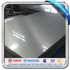 Stainless Steel Sheet Plate SS304 Stainless Steel