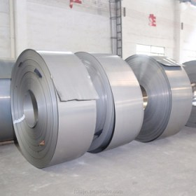 AISI 201 ss stainless steel coil price jpg 350x350