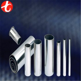 factory cheap price ss304 stainless steel pipe