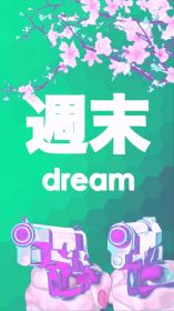 aesthetic vaporwave background japanese wallpapers iphone anime cute backgrounds 4k glitch hd cyberpunk android theme retro desktop stars words uicideboy