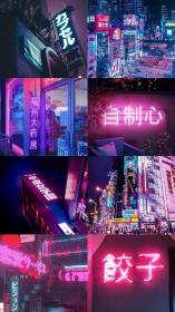 aesthetic japanese neon wallpapers japan agustinmunoz anonymous