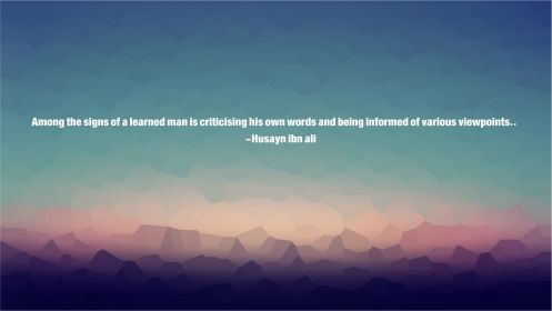 quote islam imam desktop hussain ali islamic abstract fantasy hd wallpapers ibn computer husayn sky calm quotes background backgrounds horizon