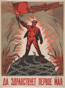 первое мая плакат