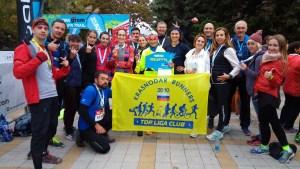 Новороссийцы Top Liga Club на забеге Гром Анапа трейл