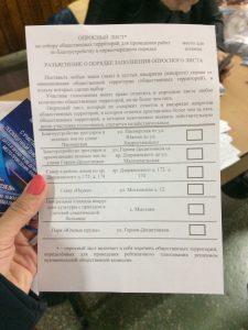благоустройство территорий Новороссийска