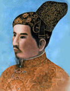 King Gia Long of the Nguyễn Dynasty