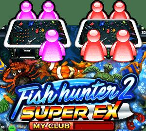 Super EX My Club Joker โจ๊กเกอร์ ยิงปลา