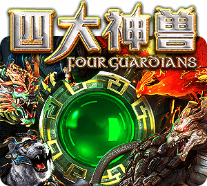 4 Guardians Gameplay Int SLOT สล็อต