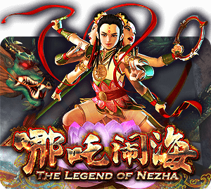 Legend of Nezha GPI SLOT