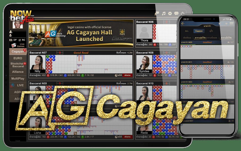 AG Asia Gaming Cagayan สตูดิโอ คากายัน