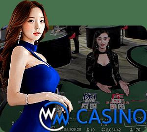 บาคาร่า ออนไลน์ บาคารา Baccarat WM casino