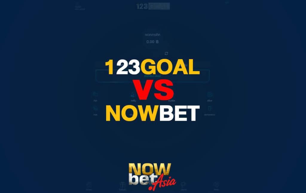 123GOAL vs Nowbet