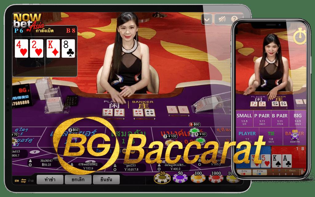 บาคาร่า บิ๊กเกมมิ่ง Baccarat Big Gaming