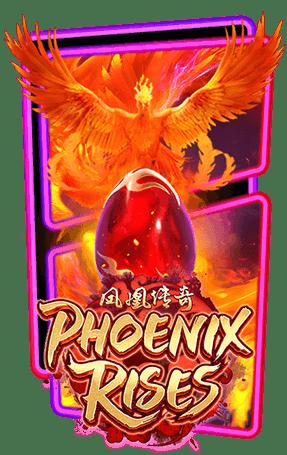 สล็อต พีจี PG แตกง่าย Phoenix Rises เว็บสล็อต Nowbet Asia เว็บพนันระดับเอเชีย